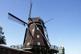 Mühle Jachen Flünk in Lemkenhafen auf Fehmarn